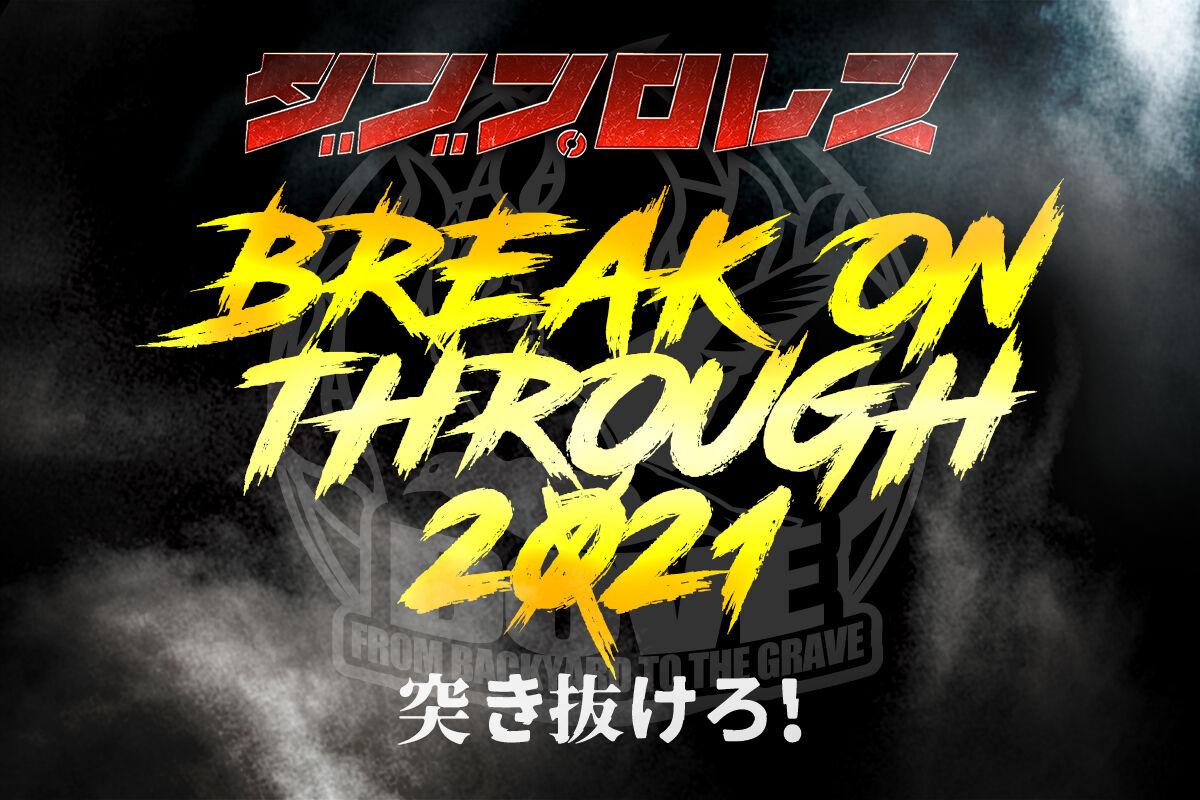 BREAK ON THROUGH 2021